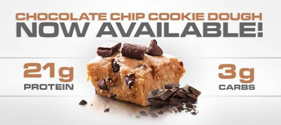quest-bar-now-incookie